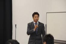 平成27年度セミナー委員会岩崎邦彦先生講演