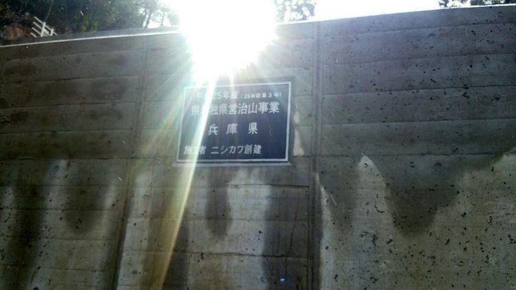 にしかわ創建(株) 西川和之