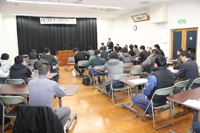平成28年度新入部員セミナー 宍粟市商工会青年部