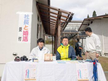 宍粟市商工会青年部2017婚活事業「社長と婚活~しそうで肉とヤキモチを焼こう~」