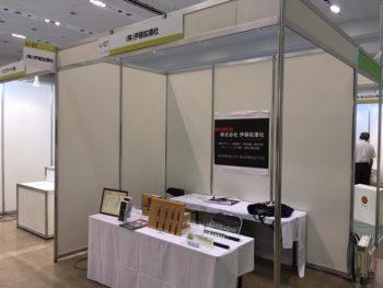 国際フロンティア産業メッセ2017に榎元貴治君が出展しました
