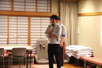 宍粟市商工会青年部 平成29年度第三回セミナー事業「ヨガセミナー2」