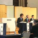 兵庫県商工会青年部連合会 第51回通常総会、第1回幹部講習会に宍粟市商工会青年部正副部長で出席しました