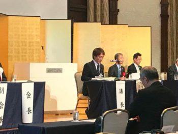 兵庫県商工会青年部連合会 第51回通常総会、第1回幹部講習会に宍粟市商工会青年部正副部長で出席し、高原副部長が議長を務めました