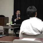 宍粟市商工会青年部平成30年度第二回セミナー「商工会と補助金の活用法」講師:飯田聡