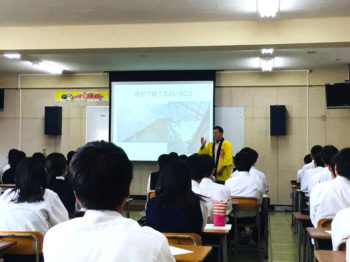 宍粟市商工会青年部 出張よろずSHOW展街 in山崎高等学校