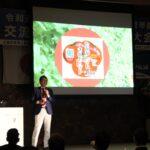 近畿ブロック商工会青年部主張発表大会 商人ネットワークに宍粟市商工会青年部の田中一成君が出場しました
