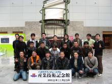 宍粟市商工会青年部のブログ-見学1