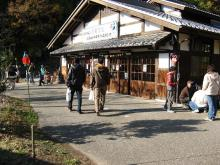 宍粟市商工会青年部のブログ-昼食2