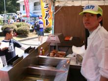 宍粟市商工会青年部のブログ-さつマラ5