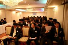 宍粟市商工会青年部のブログ-総会2