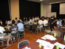 宍粟市商工会青年部のブログ-参加者