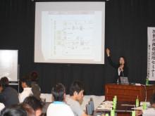 宍粟市商工会青年部のブログ-講師