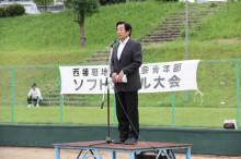 宍粟市商工会青年部のブログ-田路宍粟市長