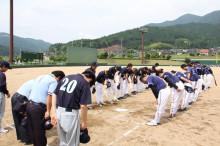 宍粟市商工会青年部のブログ-試合終了