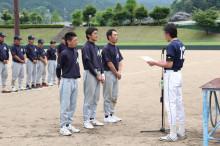 宍粟市商工会青年部のブログ-表彰式