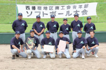 宍粟市商工会青年部のブログ-記念撮影