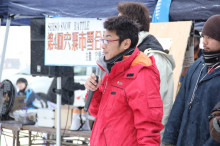 $宍粟市商工会青年部のブログ