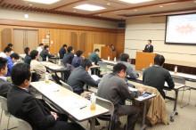 第3回ビジネスセミナー 『ビジネス・マインド セミナー』藤尾政明氏